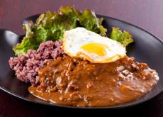 Black rice curry